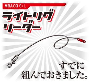 MBA03