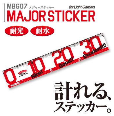 MBG07