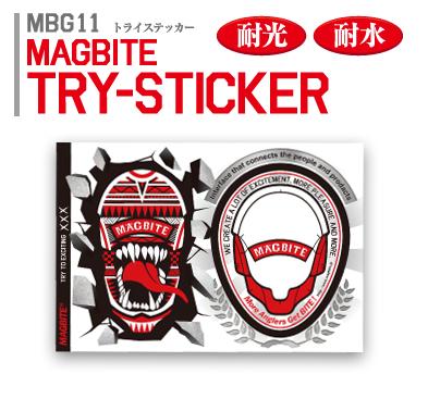 MBG11