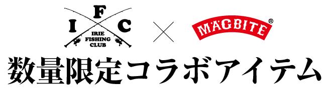 MAG×IFC クロスロッドフリースグローブ Chart