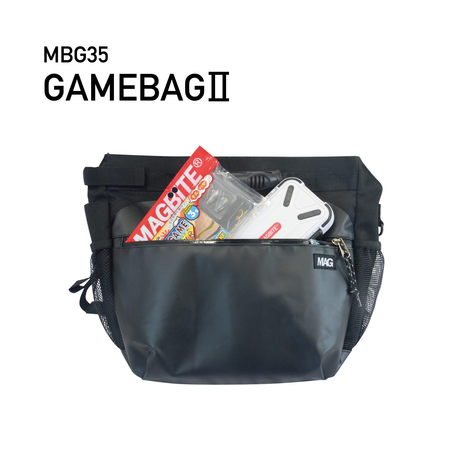 ゲームバッグⅡ