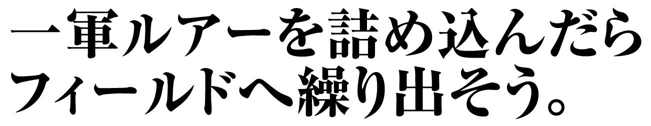 マグタンクチェスト / S 【リミテッド】