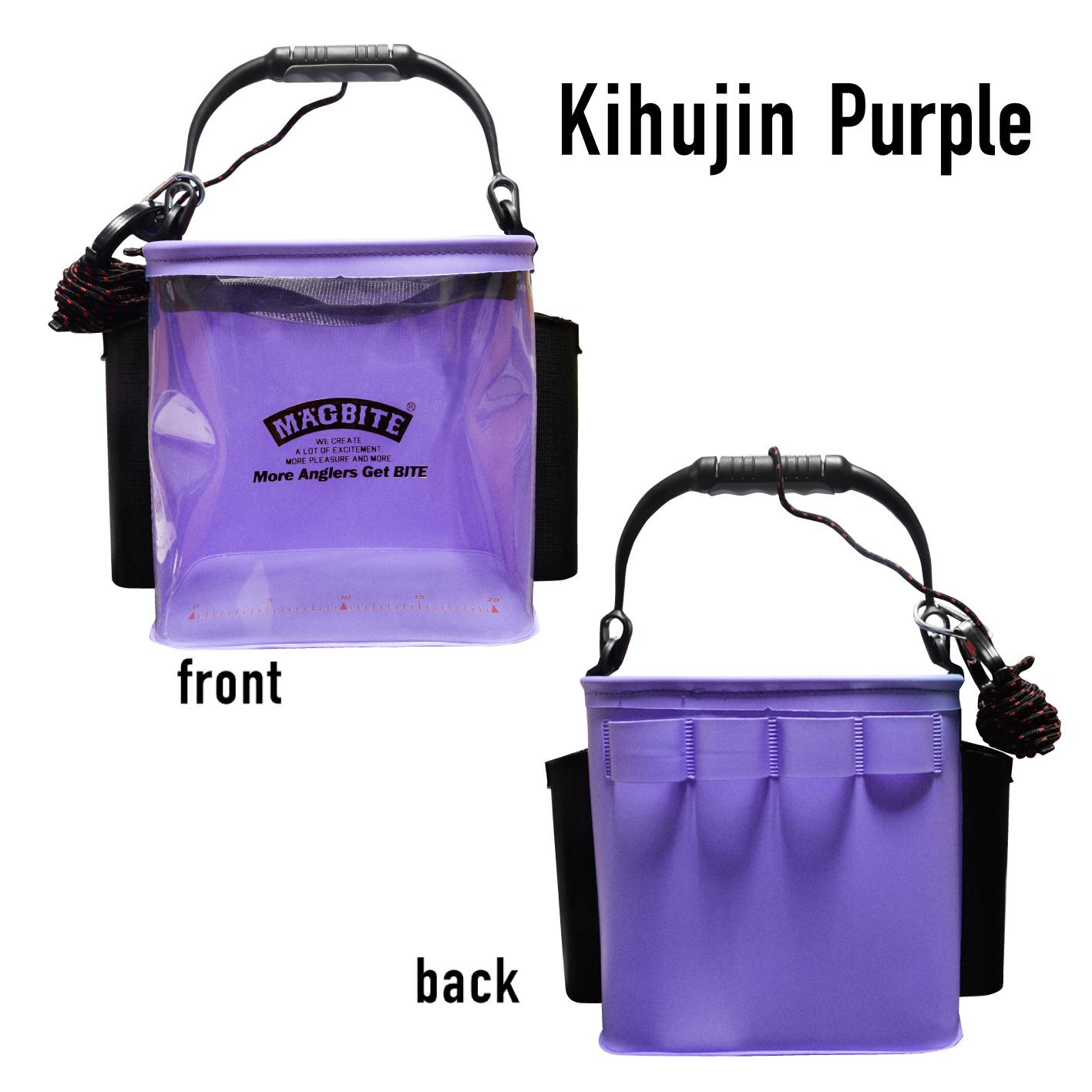 Kihujin Purple
