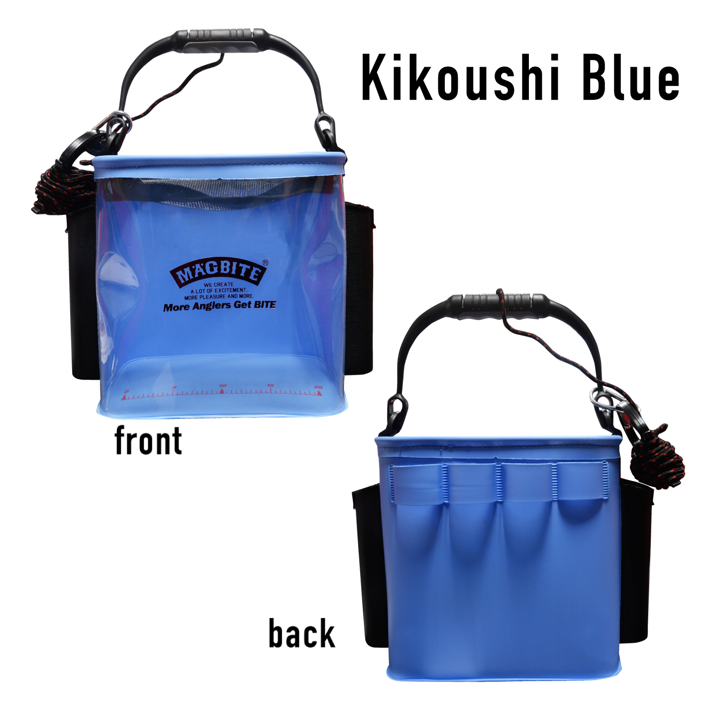 Kikoushi Blue